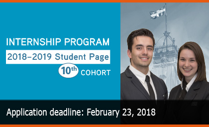 Application deadline: February 23, 2018