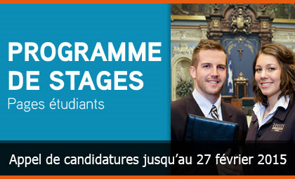 Programme de stage - Pages étudiants. Appel de candidatures jusqu'au 4 avril 2014