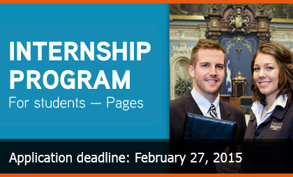 Internship program for students Pages. Application deadline: April 4, 2014